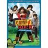 Camprockdvd4